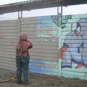 Graffiti Removal Service<br>